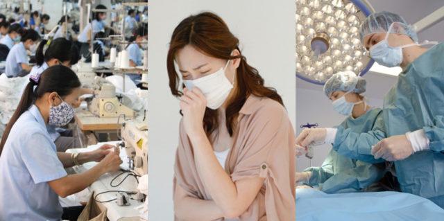 産業用マスク、家庭用マスク、医療用マスクのイメージ写真