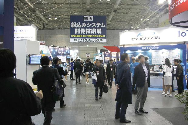 Japan IT week関西の会場の写真