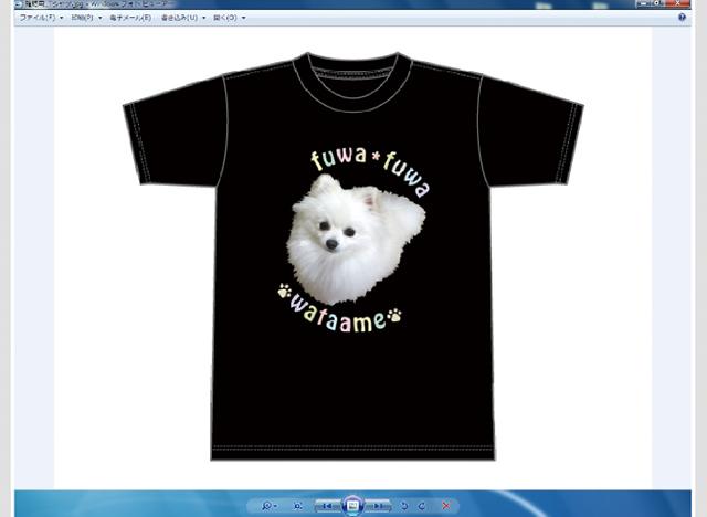 送信したTシャツのデザイン