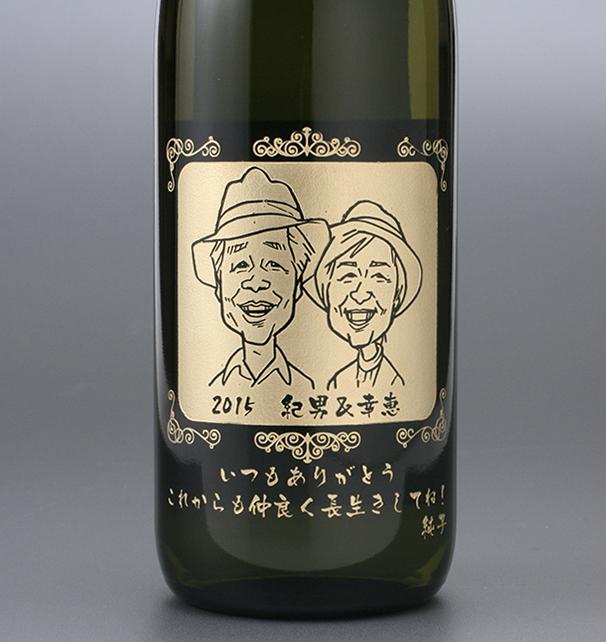 似顔絵彫刻ボトルのアップ