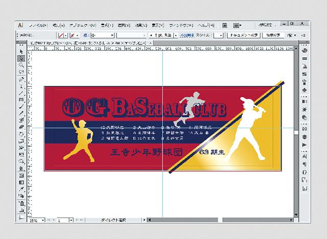 自作したデザインをテンプレートに配置した画面