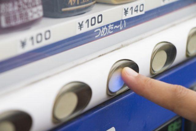 自動販売機の写真