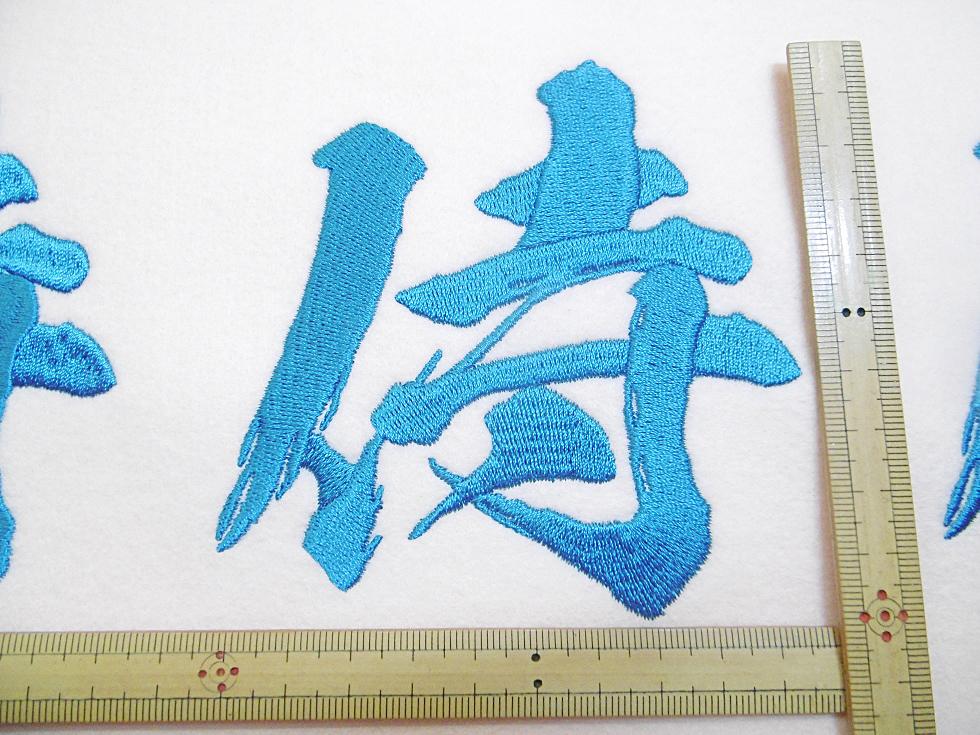 タタミ縫いの実物サンプル。