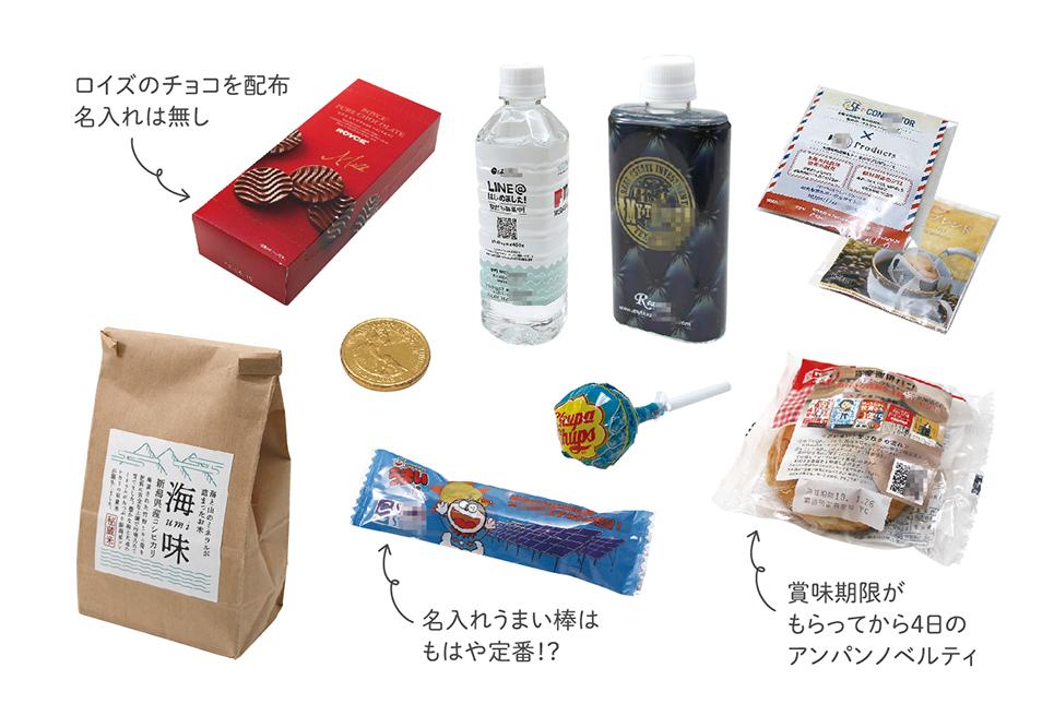 食品の画像