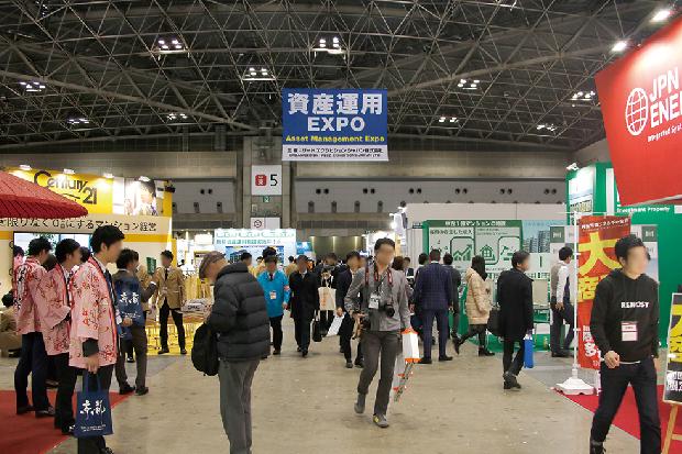 第2回資産運用EXPOの会場の写真