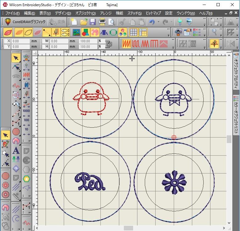 走り縫いの刺繍データ