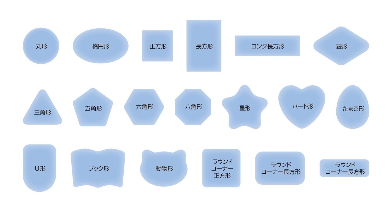 缶バッジの形状の一覧