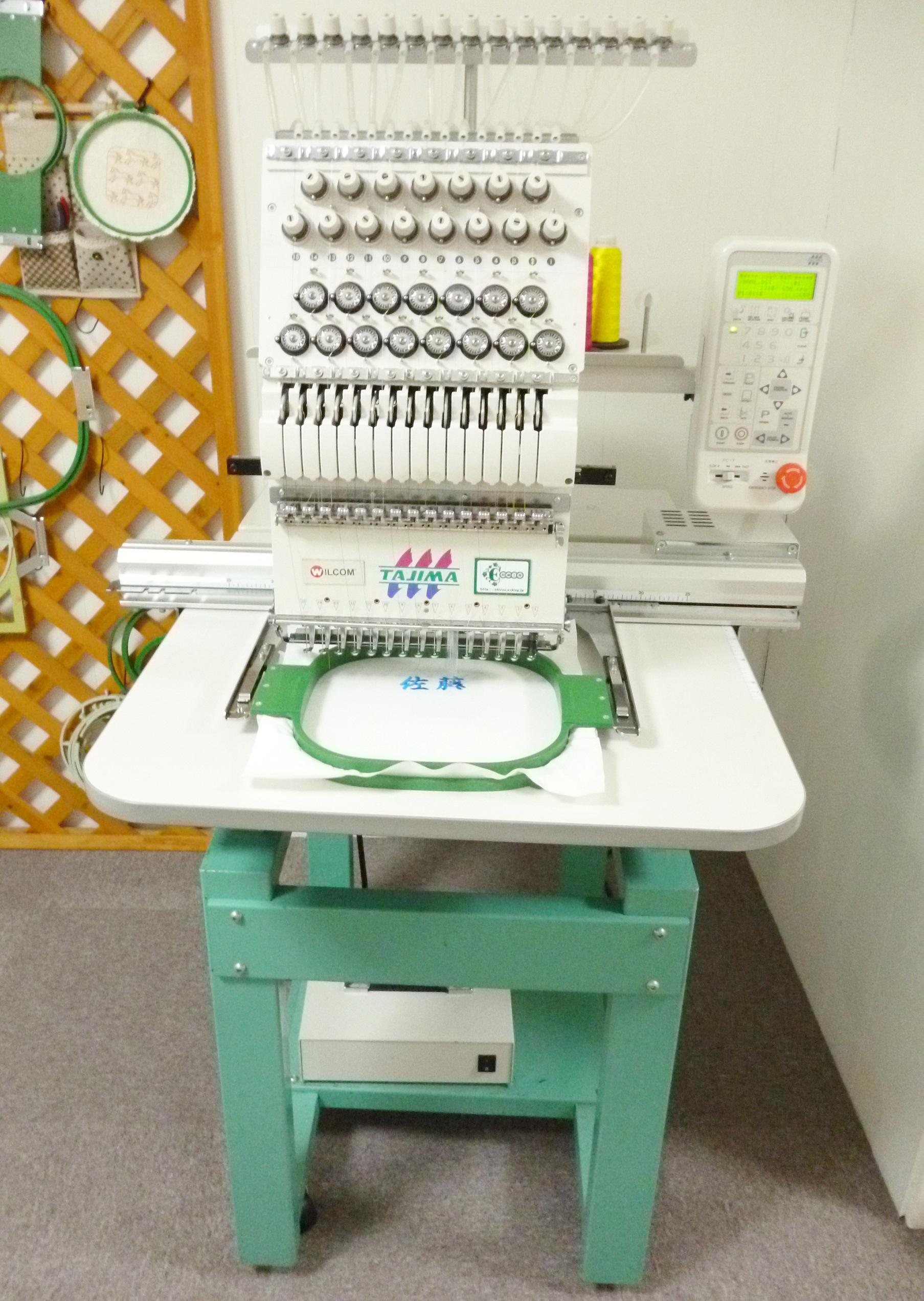 タジマ工業の刺繍機