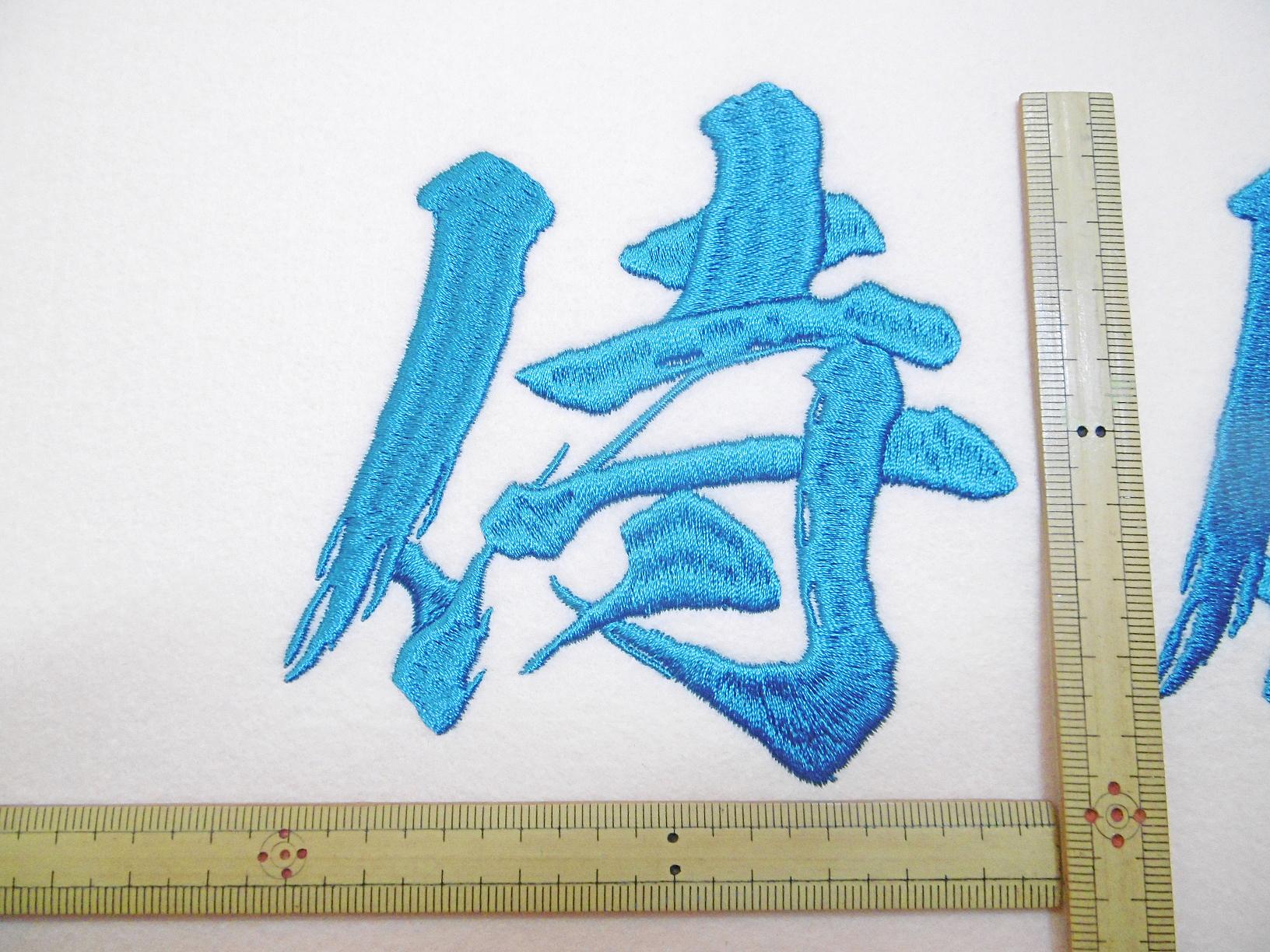 サテン縫いの実物サンプル。