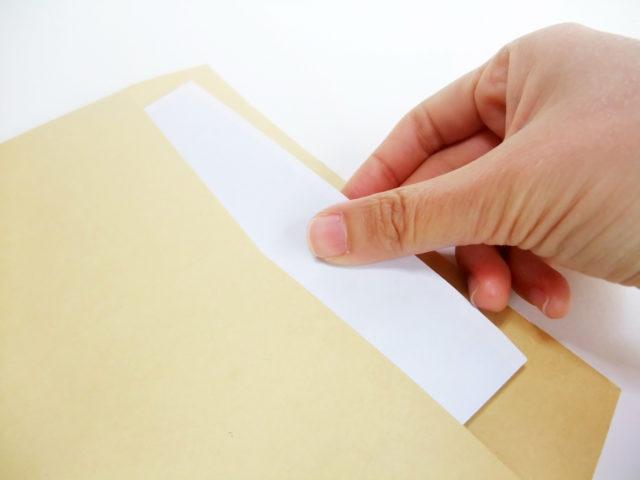 封筒のイメージ画像