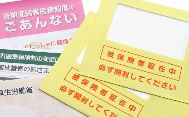 窓付き封筒のイメージ画像