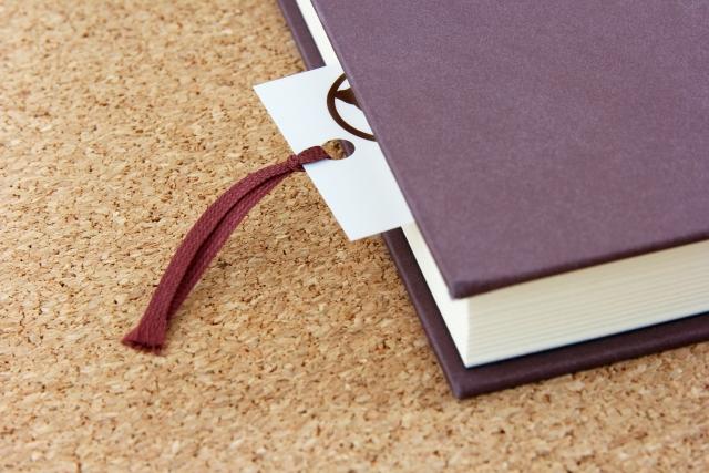 本に挟み込まれたしおりの写真