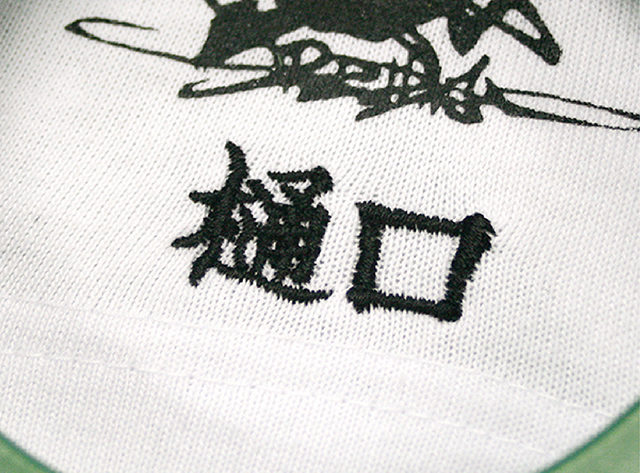 刺繍の完成画像
